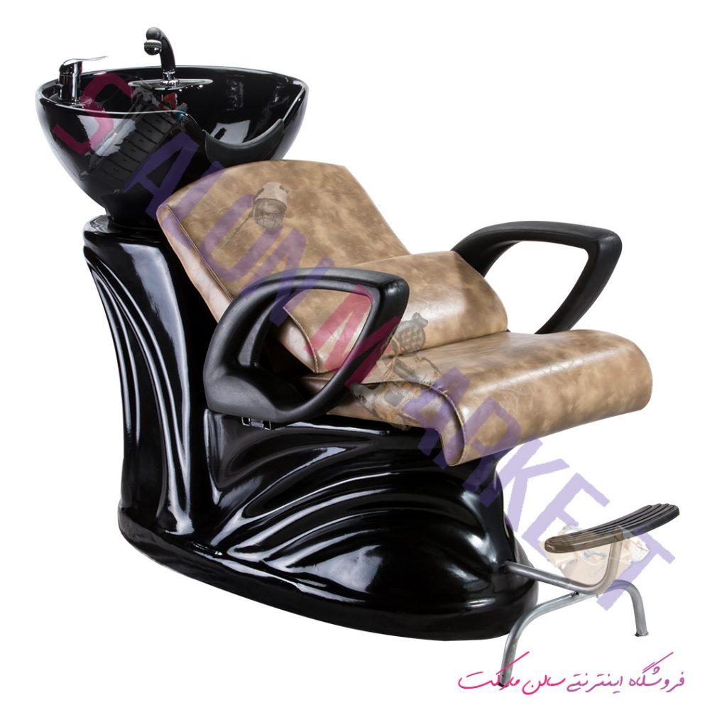سرشور مبلی آرایشگاهی مدل کفشی