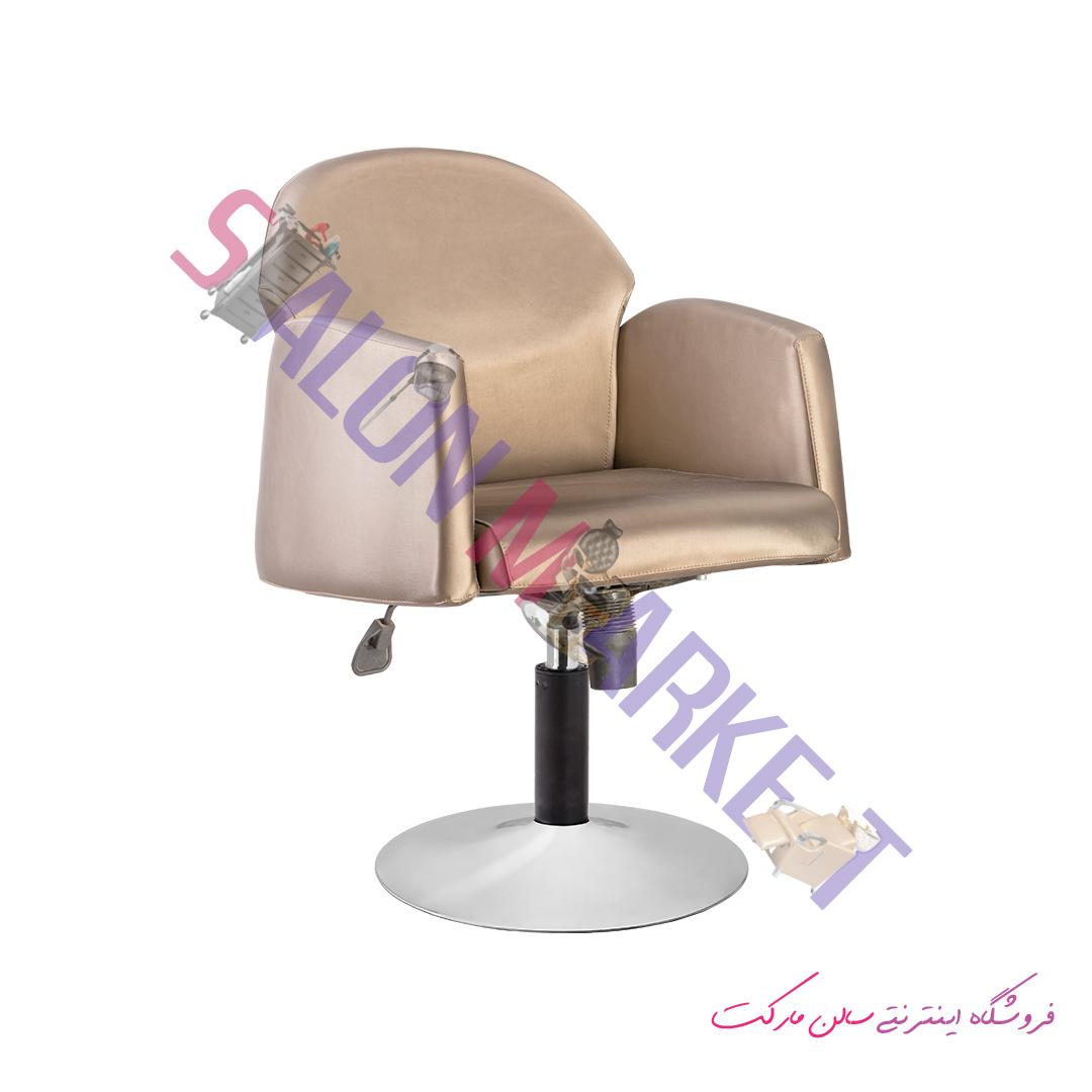 صندلی کپ مخصوص کراتین