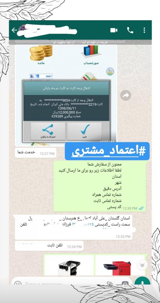 Screenshot_20200101-200401