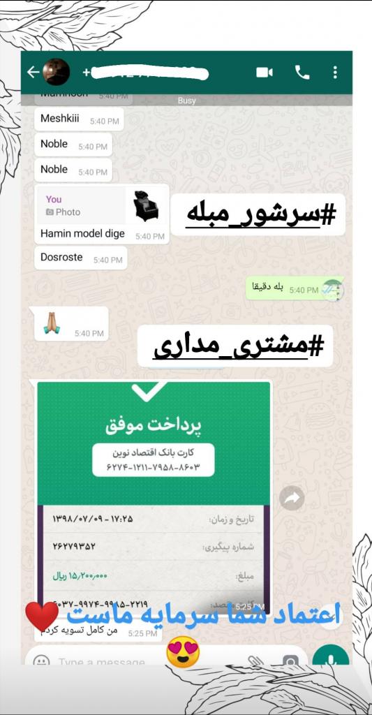 Screenshot_20200101-200602