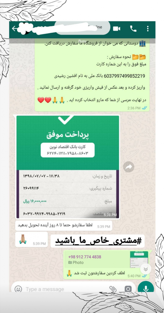 Screenshot_20200101-200637
