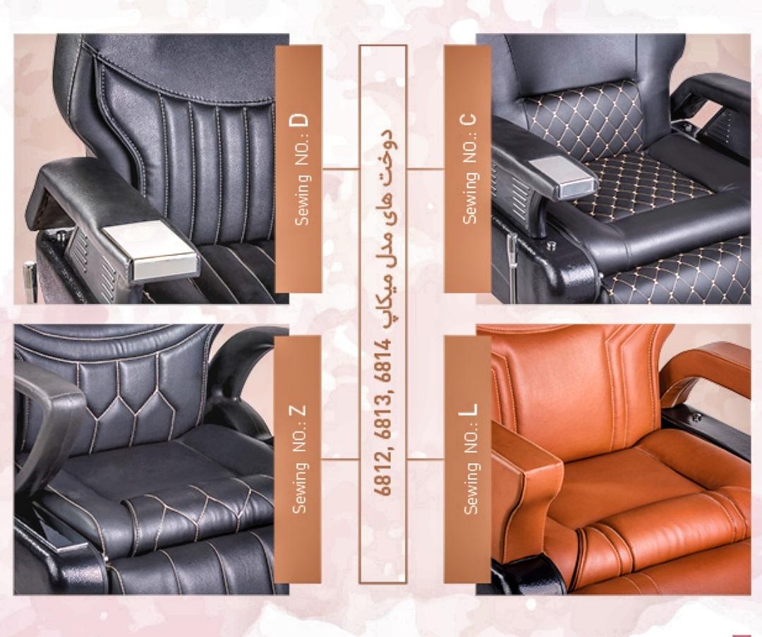 دوخت صندلی vip صنعت نواز