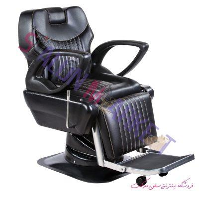 صندلی VIP آرایشگاهی صنعت نواز